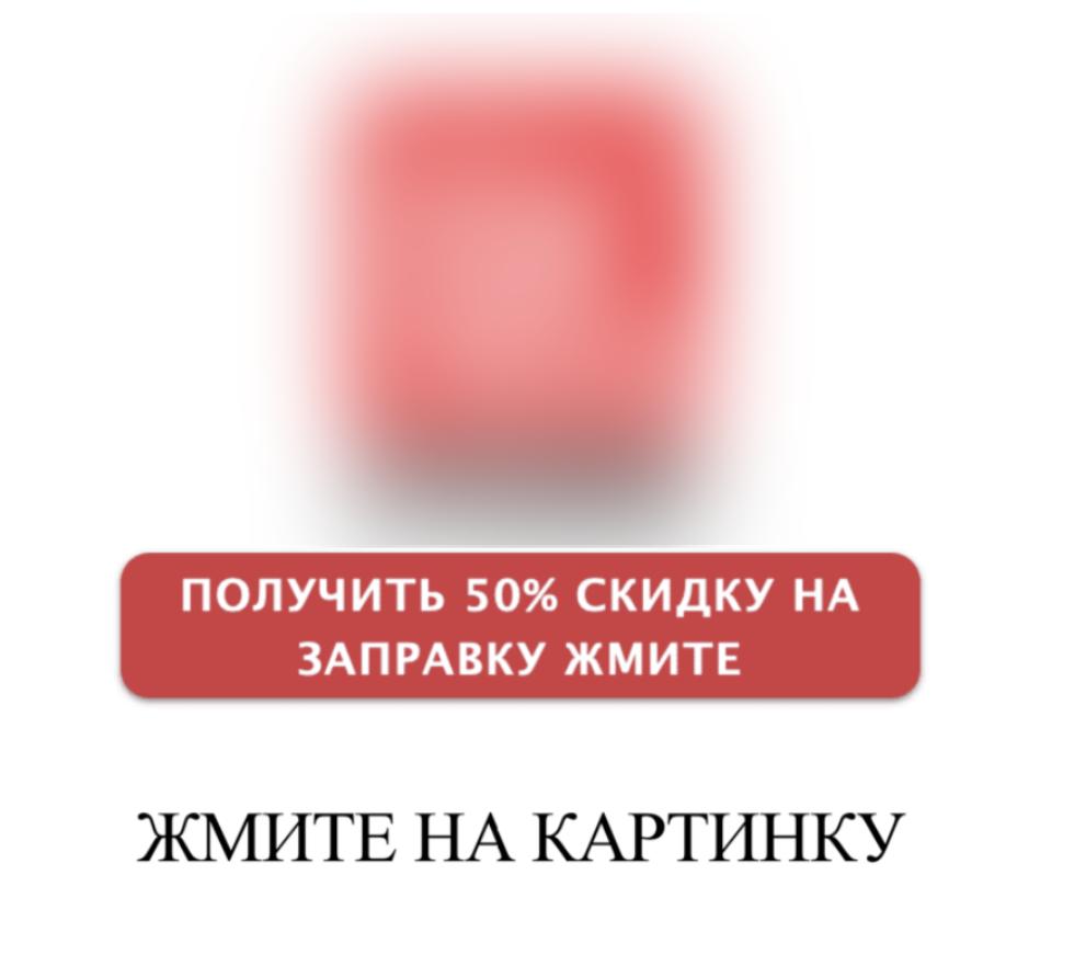 phishing with pdf coupon